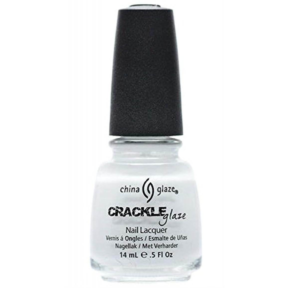 グリル結晶長椅子(3 Pack) CHINA GLAZE Crackle Metals - Lightning Bolt (並行輸入品)