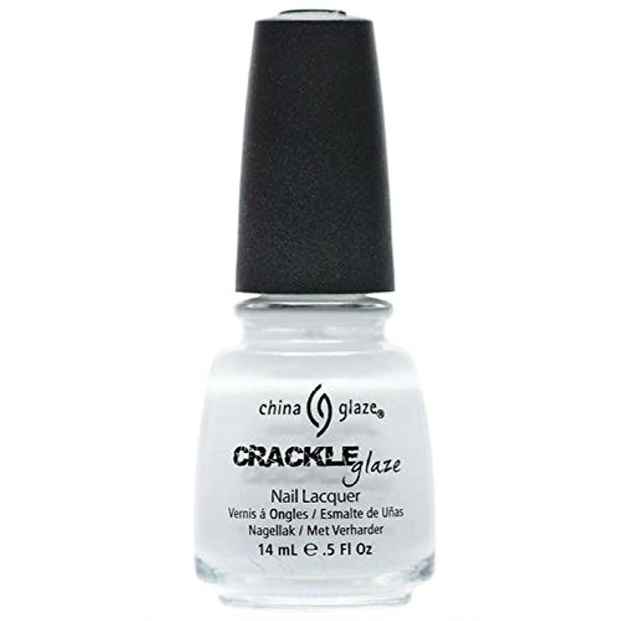 効率的に透明にオゾン(3 Pack) CHINA GLAZE Crackle Metals - Lightning Bolt (並行輸入品)