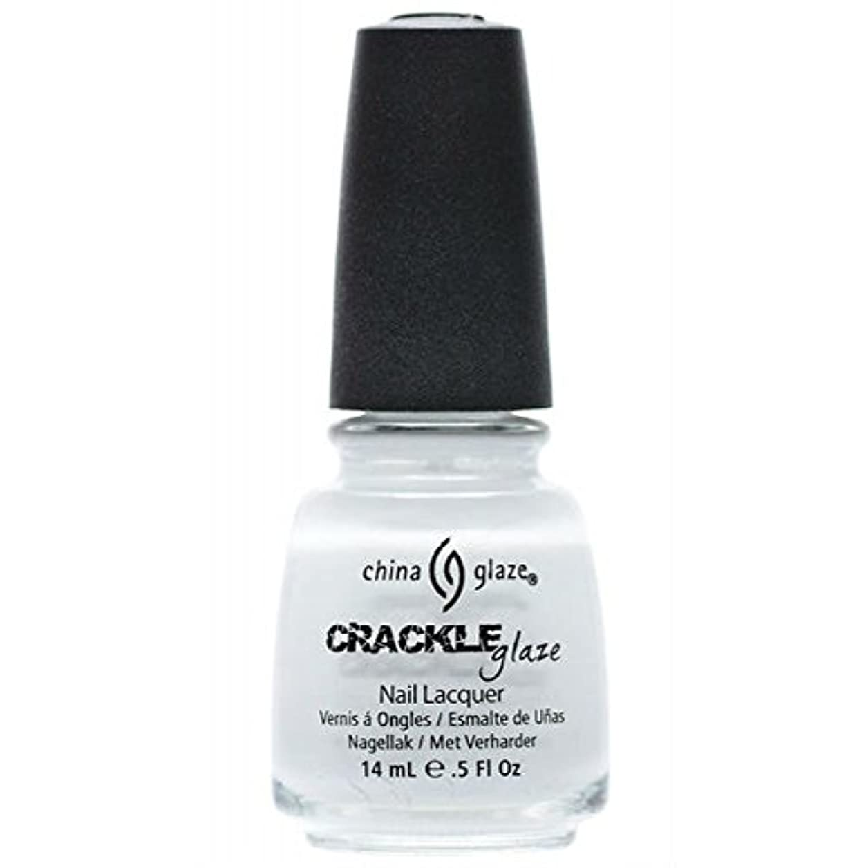 ぎこちない縁アイドル(3 Pack) CHINA GLAZE Crackle Metals - Lightning Bolt (並行輸入品)