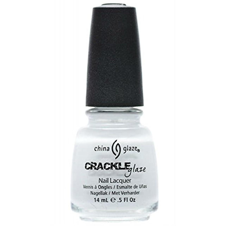 寝てる群れ勤勉な(6 Pack) CHINA GLAZE Crackle Metals - Lightning Bolt (並行輸入品)