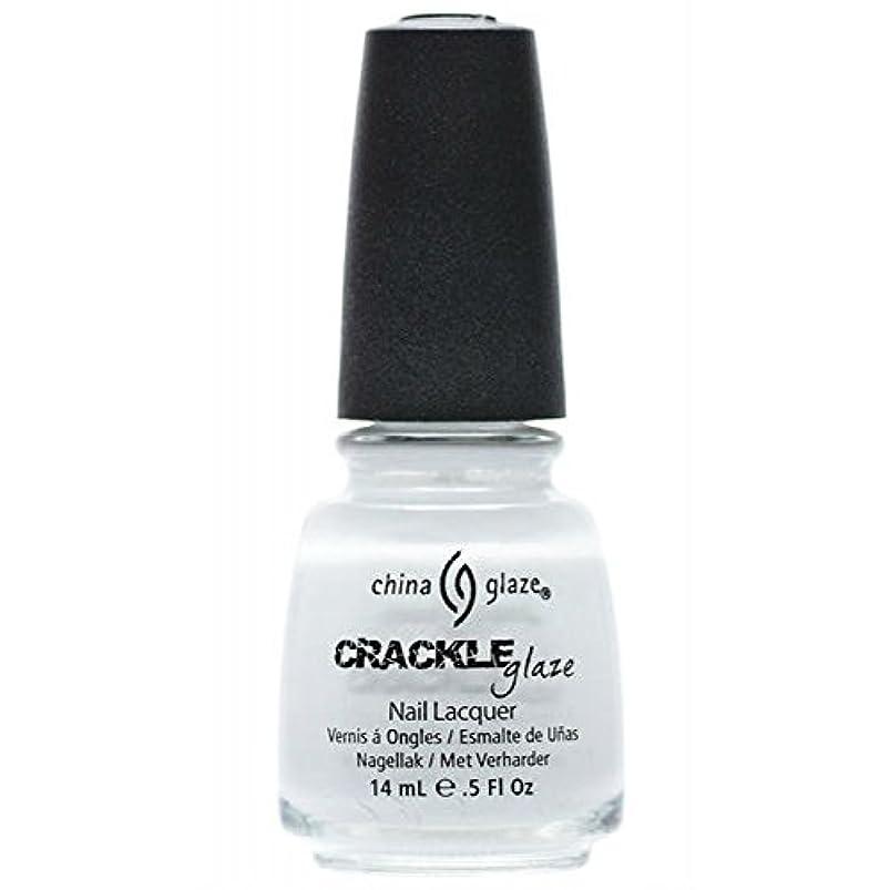 減衰上陸リード(3 Pack) CHINA GLAZE Crackle Metals - Lightning Bolt (並行輸入品)