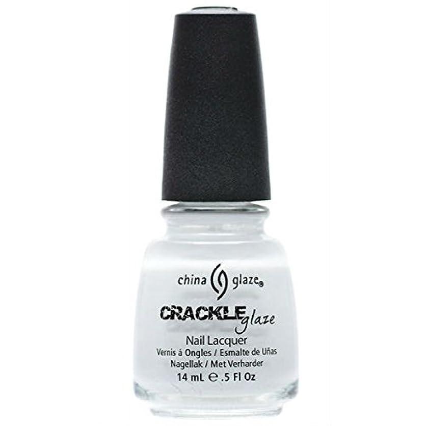 水没泣く平手打ち(3 Pack) CHINA GLAZE Crackle Metals - Lightning Bolt (並行輸入品)