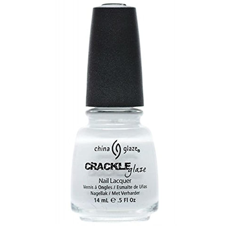 一緒に説明的以下(3 Pack) CHINA GLAZE Crackle Metals - Lightning Bolt (並行輸入品)