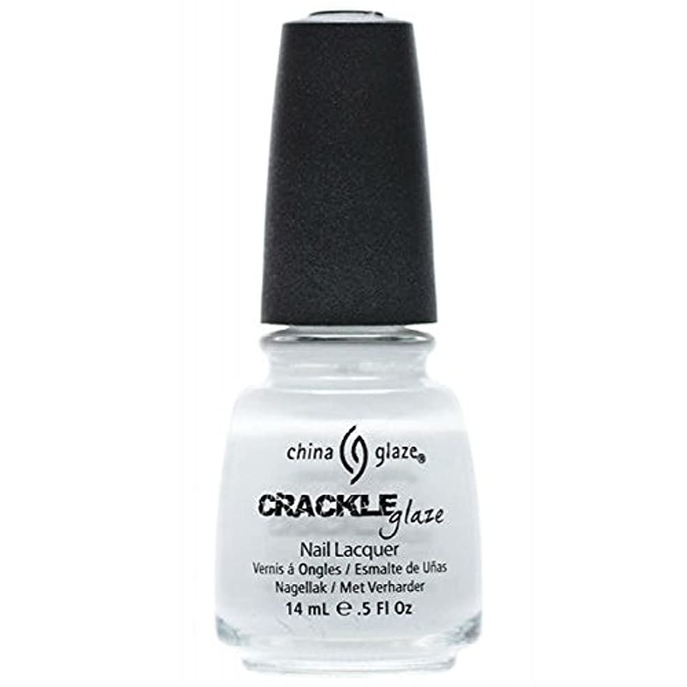 彼女の倫理的一般的に(6 Pack) CHINA GLAZE Crackle Metals - Lightning Bolt (並行輸入品)