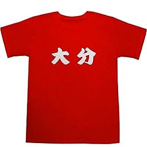 大分 T-shirts レッド XS