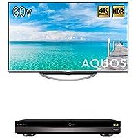 【4K放送対応セット】シャープ 60V型 4K対応液晶テレビ AQUOS LC-60US5 + シャープ AQUOS ブルーレイレコーダー 4TB 3チューナー 4Kチューナー内蔵 Ultla HDブルーレイ対応 4B-C40AT3