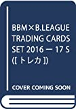 BBM×B.LEAGUE TRADING CARDS SET 2016ー17 S ([トレカ])