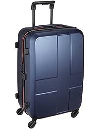 [イノベーター] スーツケース ハードキャリー ジッパー |50L | 3kg | 消音キャスター | ネームタグ付き | ポーチ付き | トートバッグ付き |  保証付 50L 62cm 3kg INV55