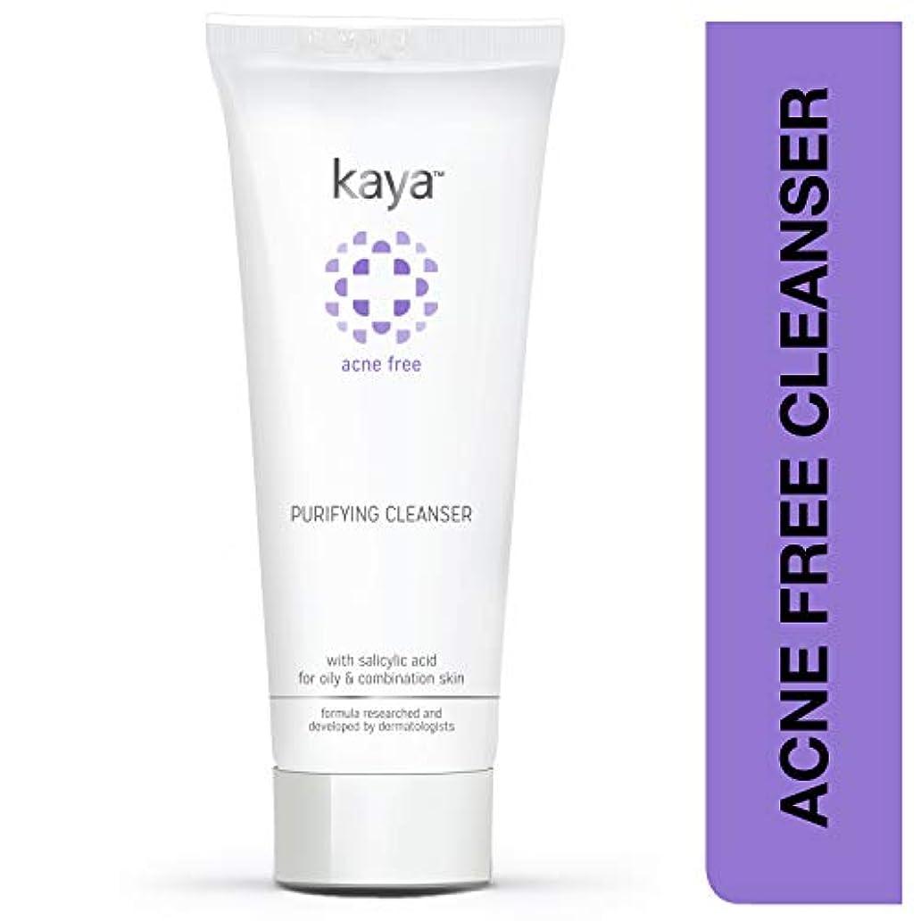 もちろんナースまでKaya Clinic Acne Free Purifying Cleanser, 100ml