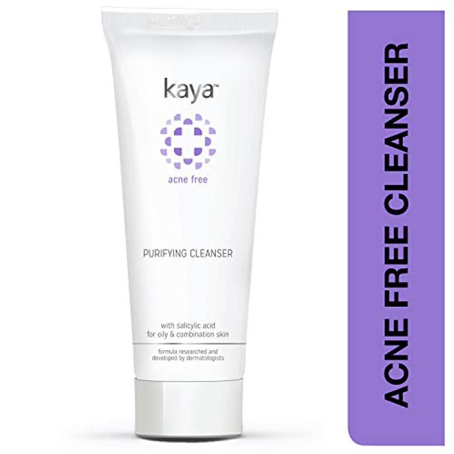 まぶしさ明るくするソロKaya Clinic Acne Free Purifying Cleanser, 100ml