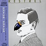 Kestrel by Kestrel (2001-06-21)