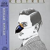 Kestrel by Kestrel (2001-06-21)
