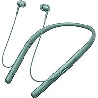 ソニー SONY ワイヤレスイヤホン h.ear in 2 Wireless WI-H700 : Bluetooth/ハイレゾ対応 最大8時間連続再生 カナル型 マイク付き 2017年モデル ホライズングリーン WI-H700 G