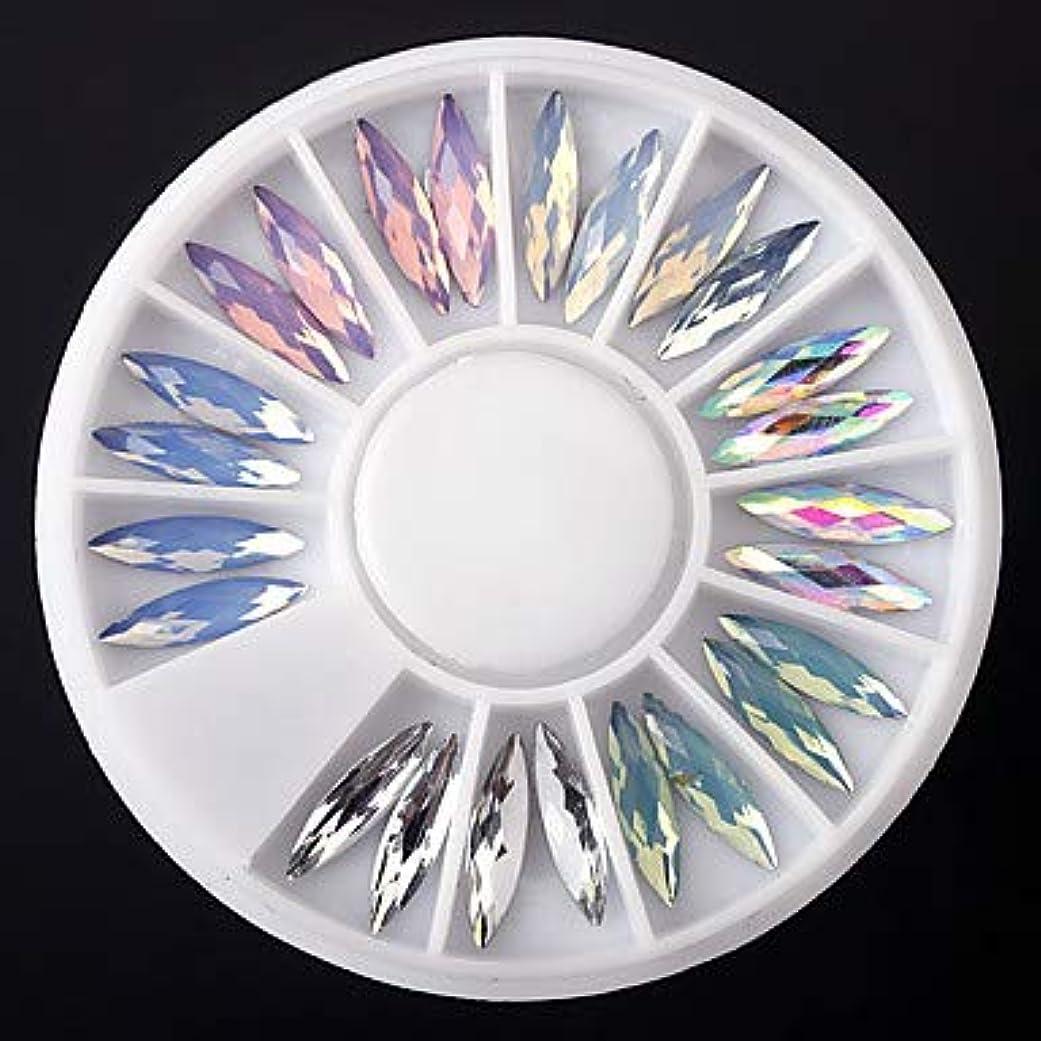 日食ゴミ飛ぶネイルアートデコレーション - ラインストーン - 真珠 - メイクアップ - 化粧品 - ネイルアートデザイン