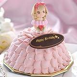 バースデー ドレス アイスケーキ ( プリンセスローズ ) 4.5号 ( お誕生日 ・ お祝い ) (ミルフィーユ&キャラメルチョコクランチ)