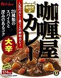 ハウス食品株式会社 ハウス カリー屋カレー 大辛 200g箱 ×10個