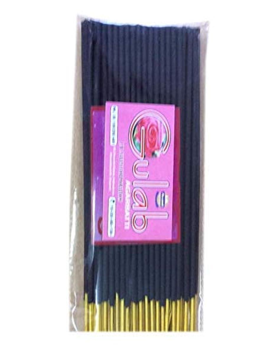 到着部分的に水平Avani Gulab Incense Stick/Agarbatti (400 Gm. Pack)