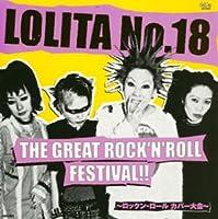 THE GREAT ROCK'N'ROLL FESTIVAL!!~ロックン・ロール カバー大会~