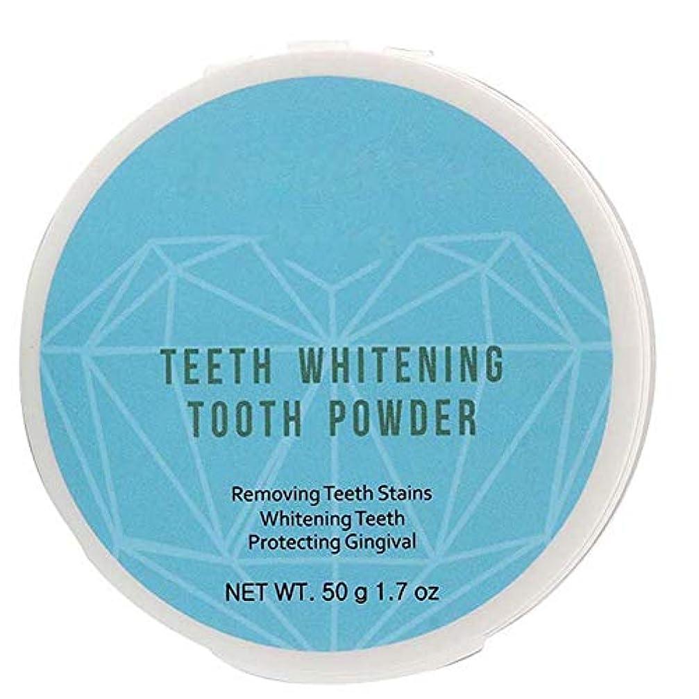 ティーンエイジャーを除く防ぐ口頭パウダー天然成分オーガニック歯ホワイトニングパウダー口腔トゥースケア
