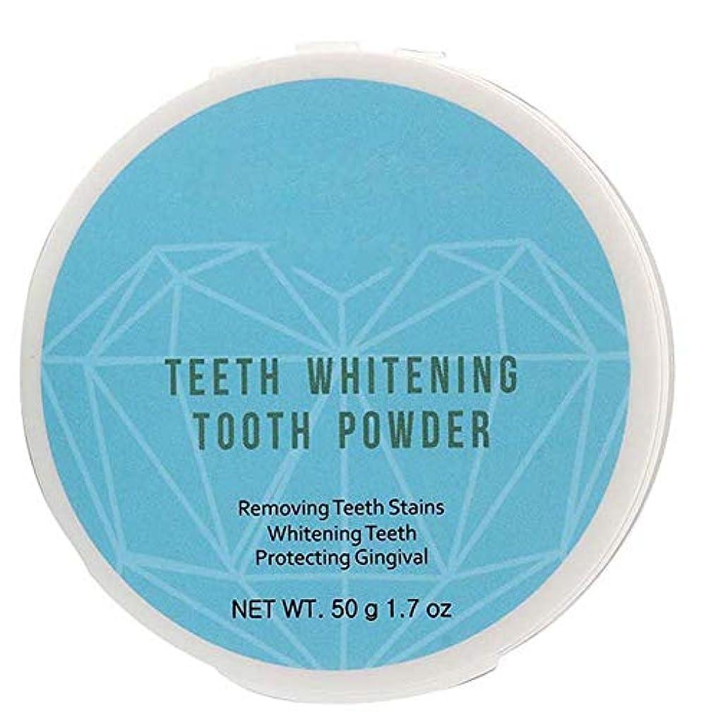 凝縮するコンテンポラリー現れる口頭パウダー天然成分オーガニック歯ホワイトニングパウダー口腔トゥースケア