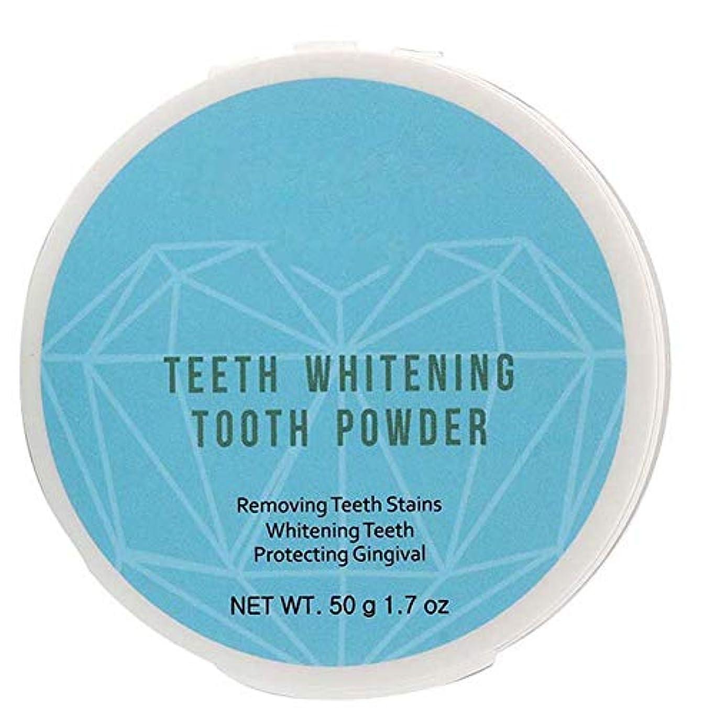 安定した杖ポテト口頭パウダー天然成分オーガニック歯ホワイトニングパウダー口腔トゥースケア