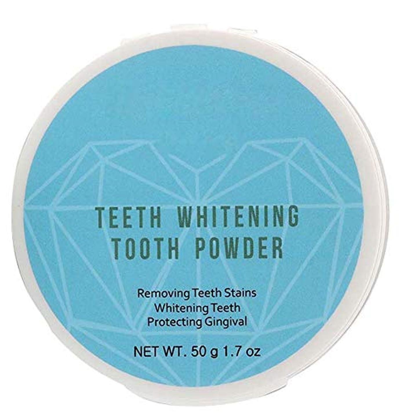 任意警報最も口頭パウダー天然成分オーガニック歯ホワイトニングパウダー口腔トゥースケア