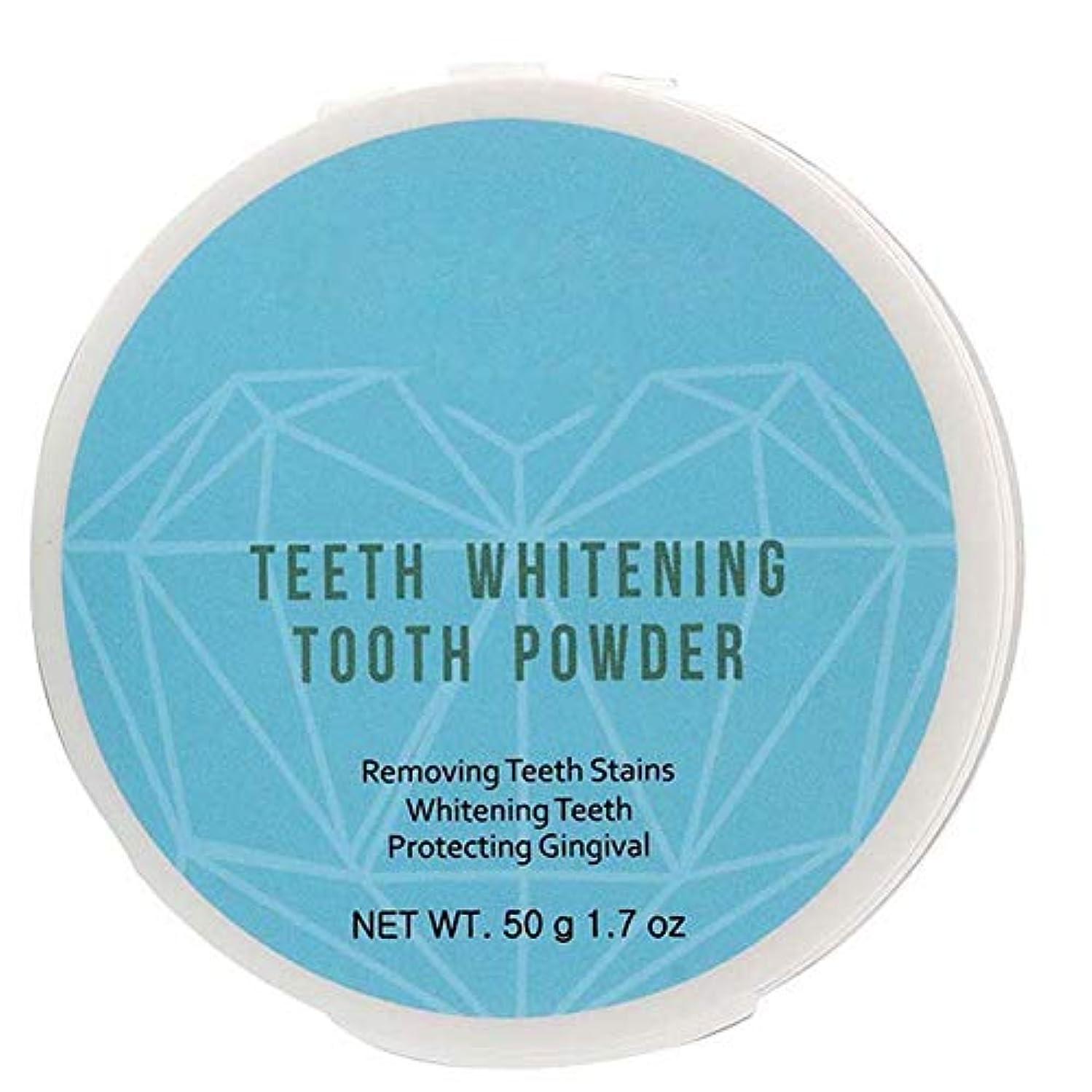 口頭パウダー天然成分オーガニック歯ホワイトニングパウダー口腔トゥースケア
