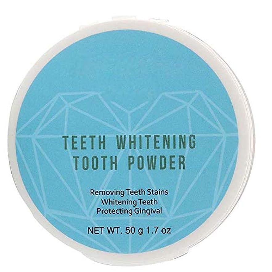 プラットフォーム認知科学的口頭パウダー天然成分オーガニック歯ホワイトニングパウダー口腔トゥースケア