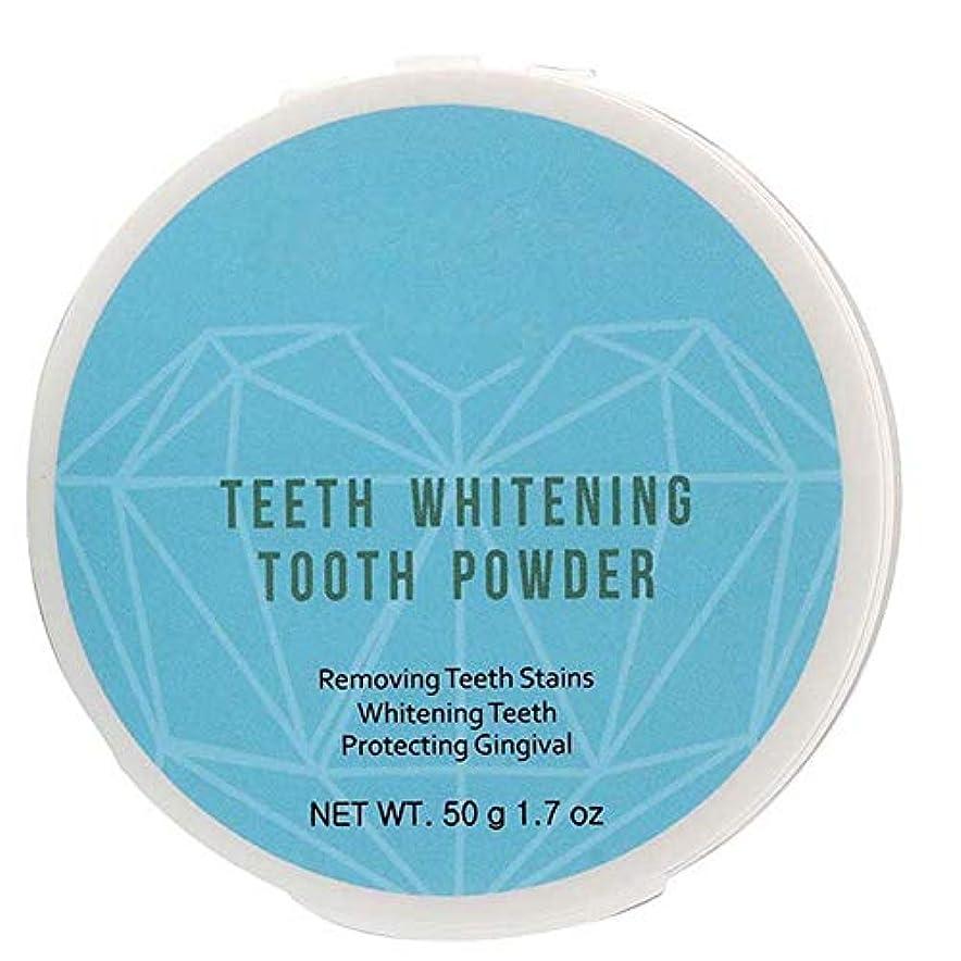 親流星落ち込んでいる口頭パウダー天然成分オーガニック歯ホワイトニングパウダー口腔トゥースケア