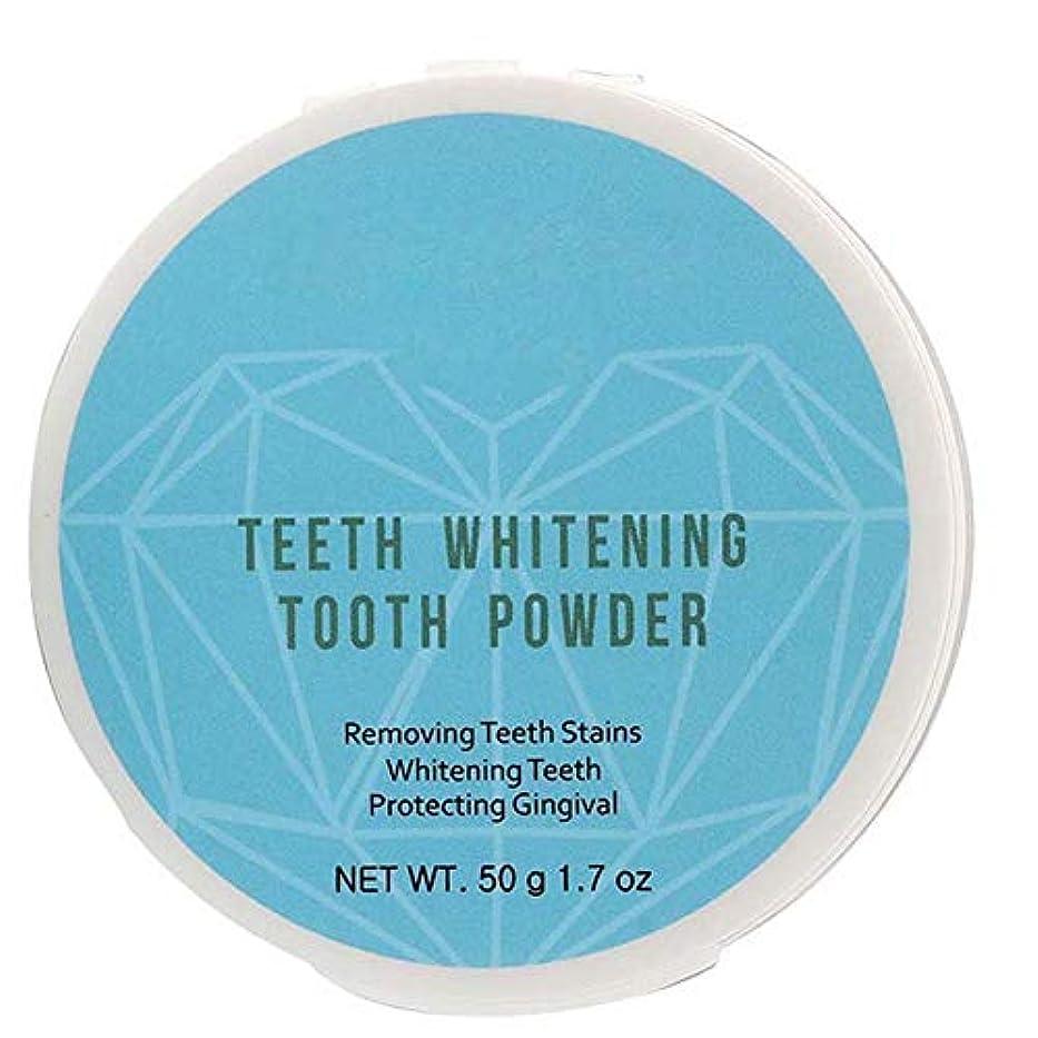 トレイルパーツ乗って口頭パウダー天然成分オーガニック歯ホワイトニングパウダー口腔トゥースケア