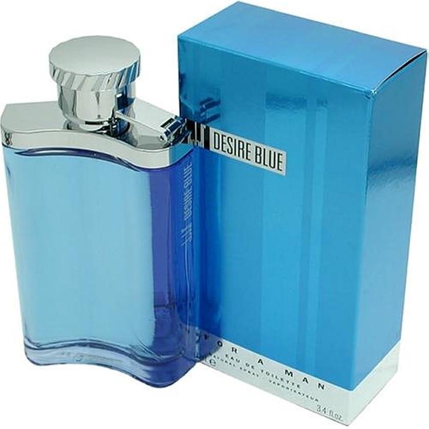 甘やかすにもかかわらず豊かなダンヒル ダンヒル デザイア ブルー 50ml (EDT-SP)
