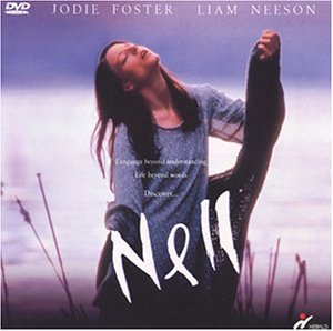 ネル [DVD]