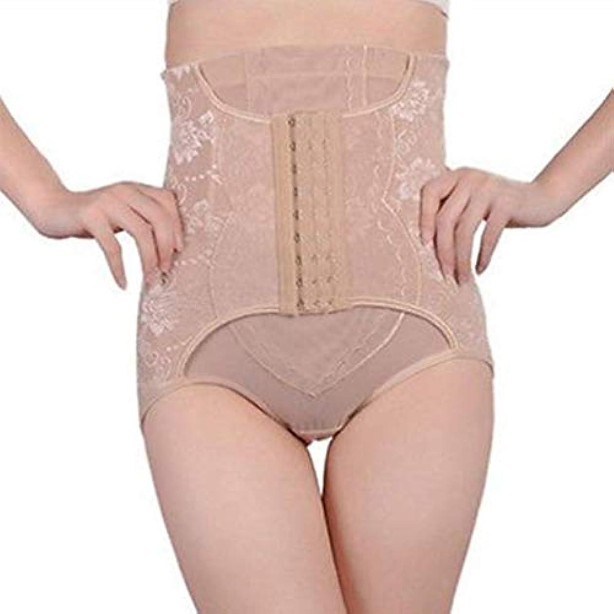 結論元に戻す配送通気性の女性ハイウエスト下着ボディおなかコントロールシェイプウェアパンティスリム腹部ヒップバムリフター下着 - 肌XL