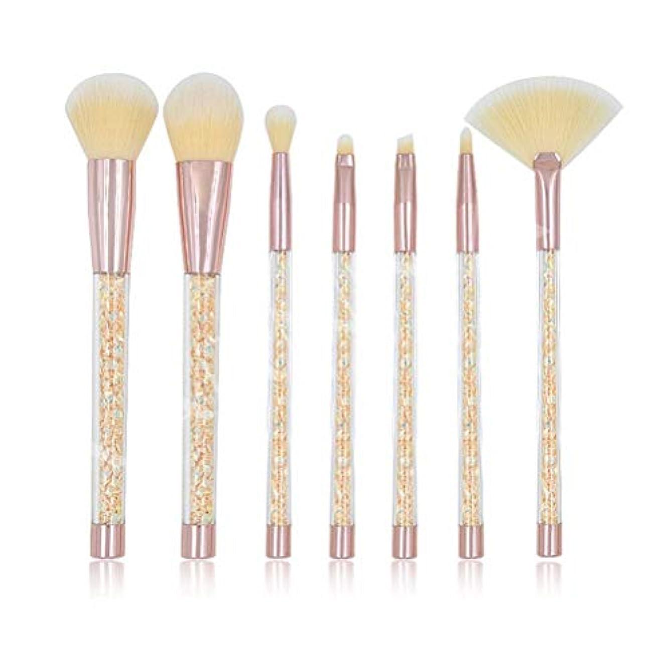 LSHJP 化粧ブラシ 7個セット 化粧道具 レディース ビューティー きれいめ 簡単 カジュアル 便利 お出かけ 高品質 (Color : OrangeYellow, Size : ワンサイズ)