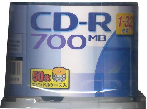 マクセル CDR700S.ST.PW50SP