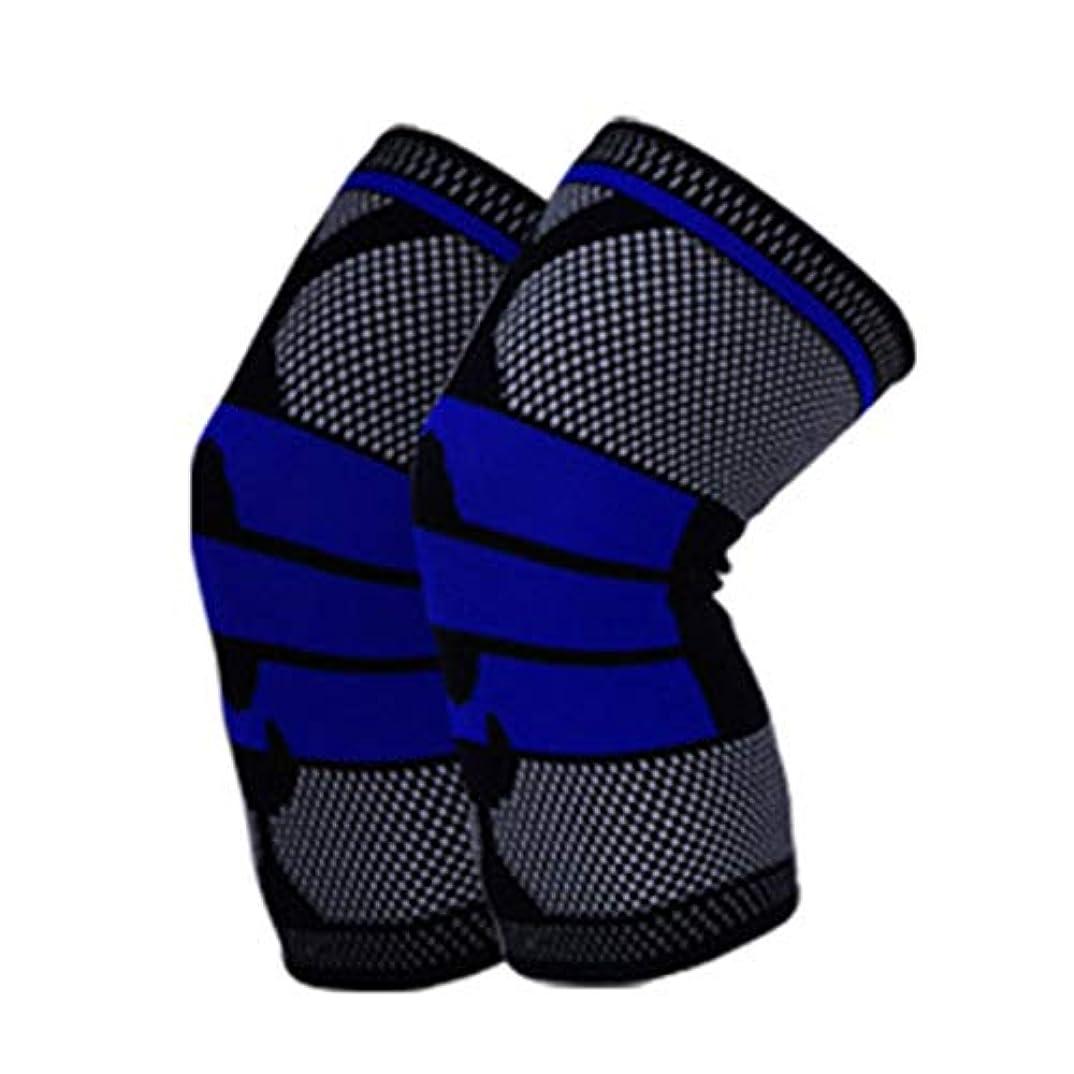 一口有効なトークintercorey保護具フル膝プロテクター秋冬フルシーズン弾性通気性膝パッドリリーフ防止スポーツ膝サポートブレース