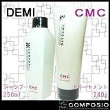 デミ コンポジオ CMCリペアシャンプー&トリートメント セット250ml,240g