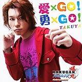 愛×GO! 勇×GO! / TAKUYA