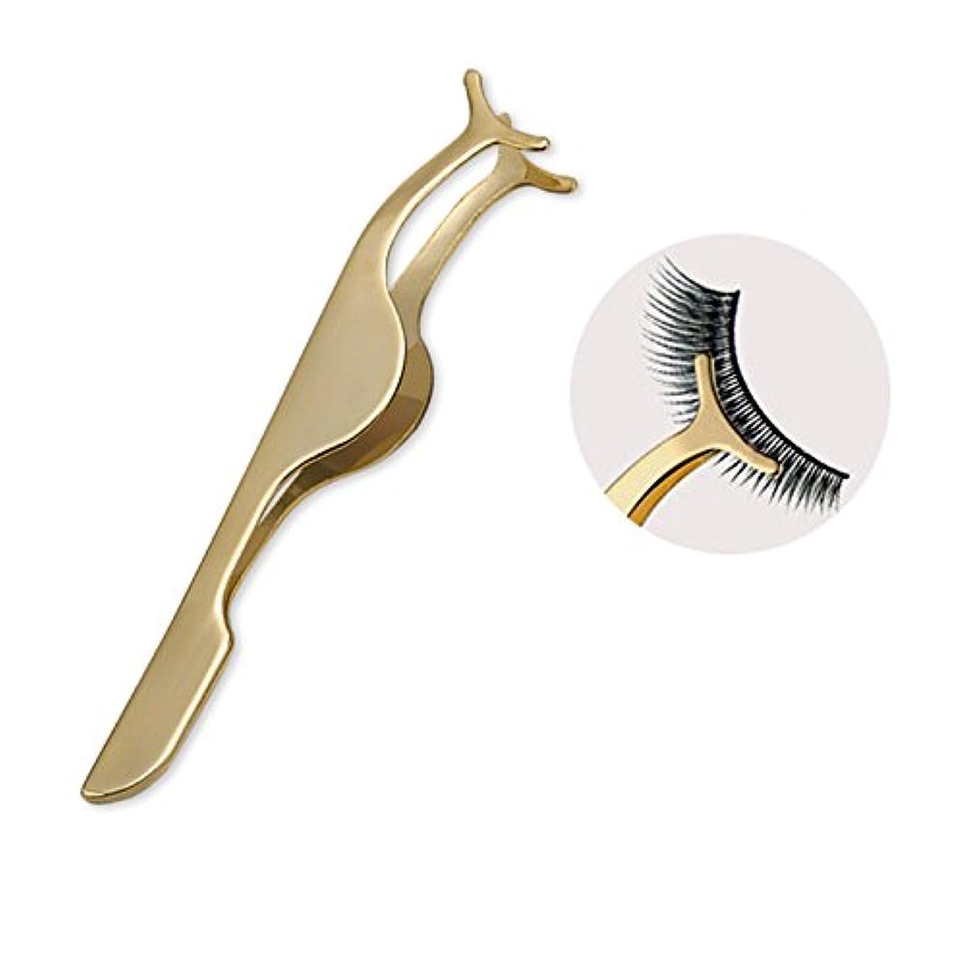 名義でシェーバーソファーMagnetic False Eyelashes Extensions Make Up mink strip eye lashes Tweezers 3d lashes Clip Clamp Makeup Forceps...