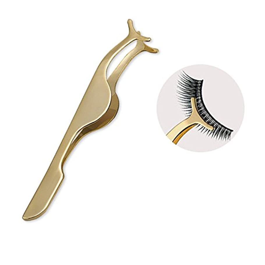Magnetic False Eyelashes Extensions Make Up mink strip eye lashes Tweezers 3d lashes Clip Clamp Makeup Forceps...