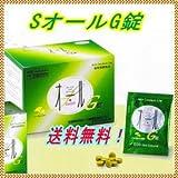 抗酸化サプリメントSオールG錠 お得用5箱セット 10包プレゼントが付きます 特許 活性酸素抑制組成物(本国第2610325号)SOD抗酸化 天然トレハロース配合