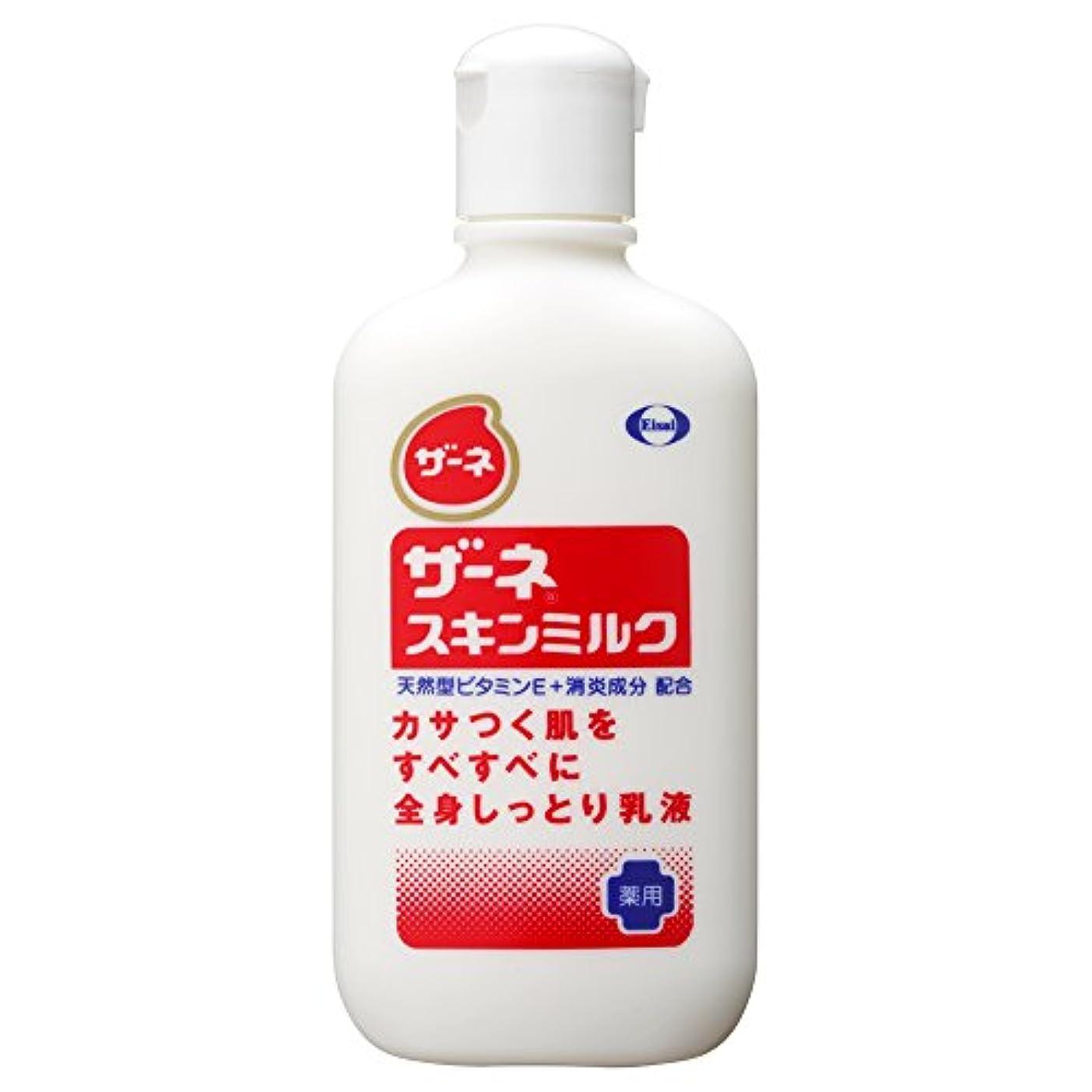 砂利用可能早くザーネ スキンミルク 140G
