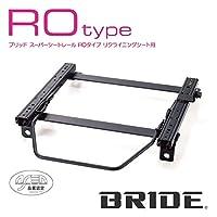 BRIDE ブリッド シートレール 左用 (ROタイプ) ブリオ(海外) (2011年9月~) H504RO