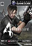BioHazard4 特典DISK(非売品)付き   (カプコン)