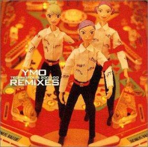 YMO REMIXES TECHNOPOLIS 2000-00 / YMO (CD - 2000)