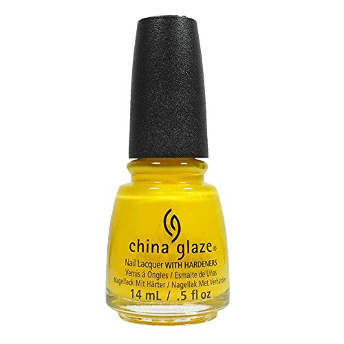 怠感未接続知り合いCHINA GLAZE Nail Lacquer - Road Trip - Suns Up Top Down (並行輸入品)