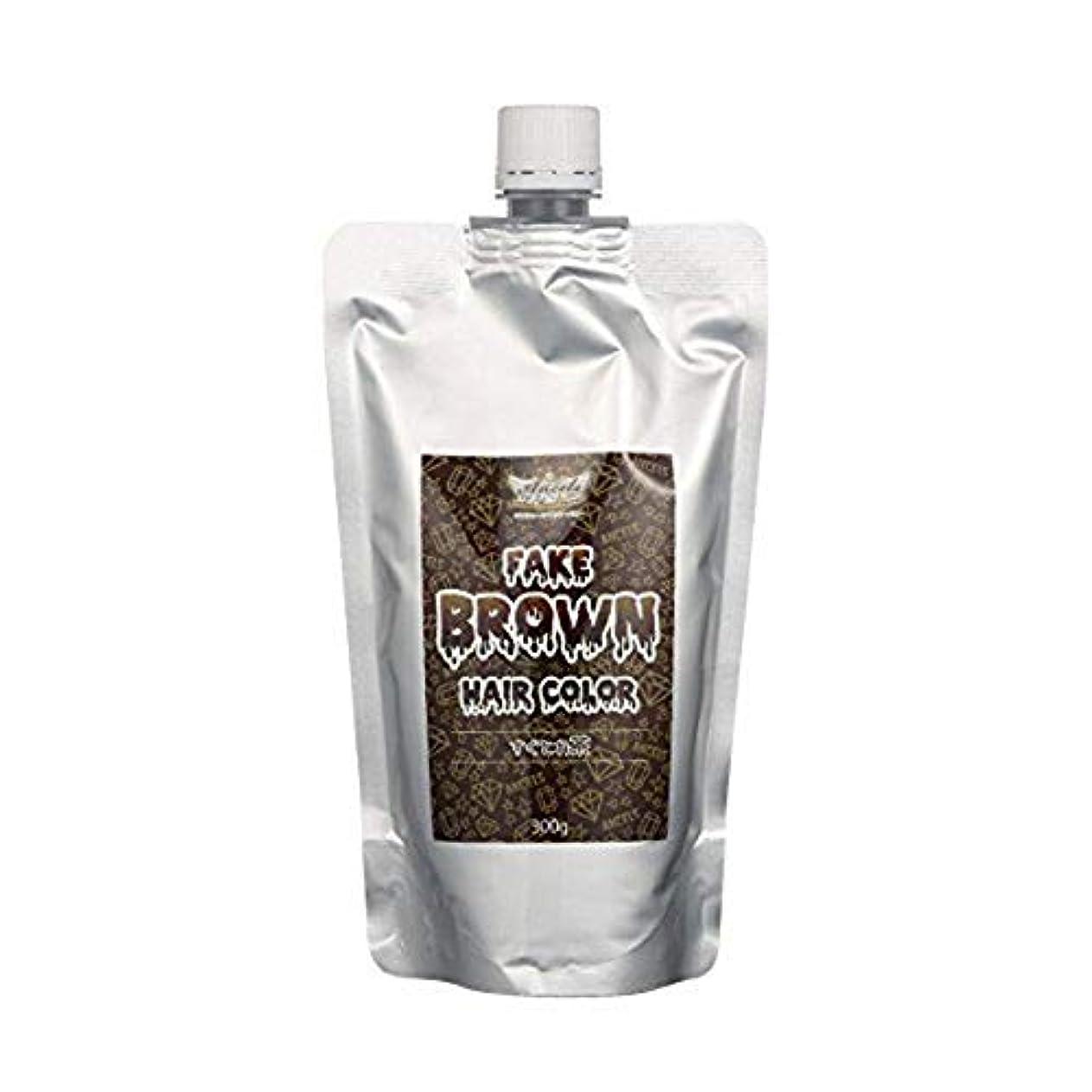マウント容器騒々しいpassion エンシェールズ すぐとれシリーズ すぐとれ黒 すぐとれ茶 FAKE フェイクブラック フェイクブラウン カラーバター カラートリートメント 300g すぐとれ茶