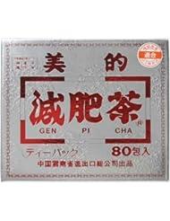 ユーワ 美的減肥茶 3g×80包