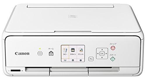 Canon インクジェットプリンター複合機 TS5030 WH ホワイト