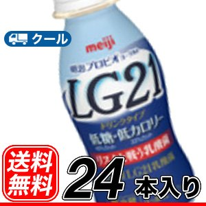 明治プロビオヨーグルトLG21「低糖、低カロリータイプ」ドリンクタイプ(112ml×24本)